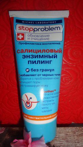 Энзимный пилинг салициловый StopProblem (СтопПроблем), 100мл