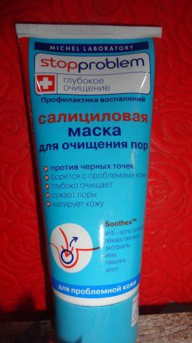 Маска для очищения пор салициловая StopProblem (СтопПроблем), 100мл