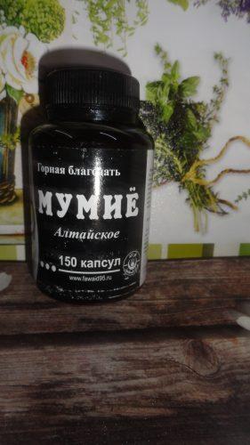 Мумие Алтайское Горная благодать, 150кап.