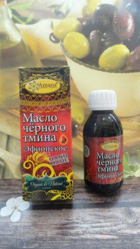 Масло черного тмина эфиопское Amana (Амана), 100мл