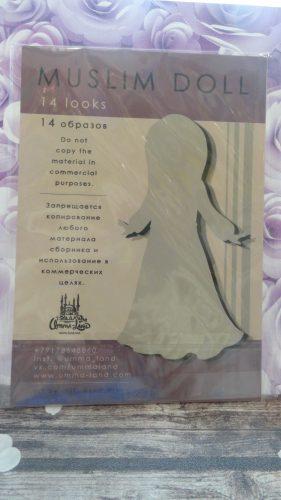 Набор для творчества «Мусульманская кукла Аниса», 14 образов