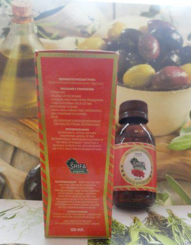 Масло касторовое Shifa (Шифа), 100мл
