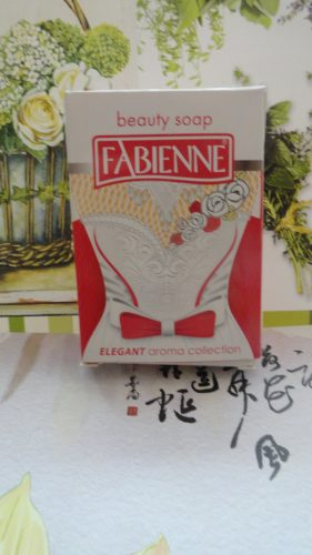 Мыло Fabienne (Фабиан) — Невеста, 140гр