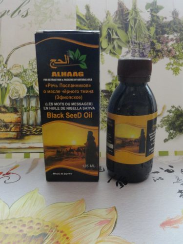 Масло черного тмина AlHaag (Аль Хаадж), 125мл