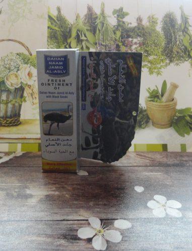 Мазь с жиром страуса и черным тмином Dahan naam jamid Al-Asly (Дахан наам джамид Аль-Асли), 40мл