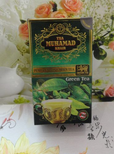 Чай зеленый Muhamad (Мухамад), 200гр