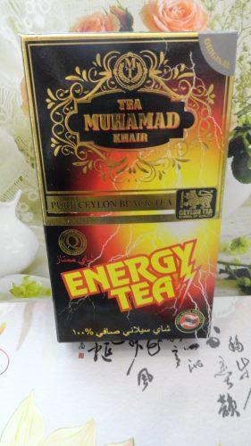 Чай черный Muhamad (Мухамад) — Энергия, 135гр