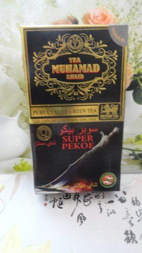 Чай зеленый Muhamad (Мухамад) — Супер Пеко, 200гр
