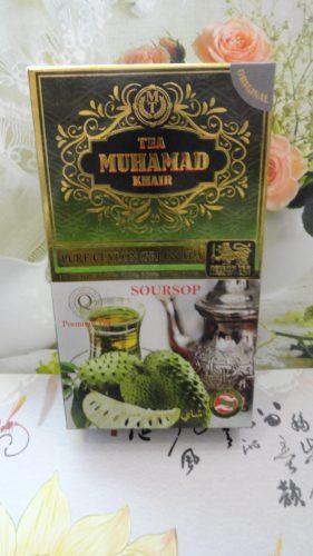 Чай зеленый Muhamad (Мухамад) с саусептом, 150гр
