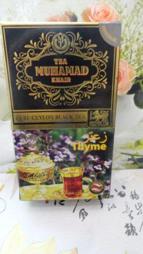 Чай черный Muhamad (Мухамад) с чабрецом, 135гр