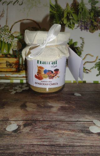 Травяной сбор Хайрат (Hairat) — Арабская смесь