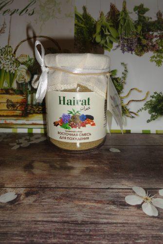 Травяной сбор Хайрат (Hairat) — Восточная смесь для похудения