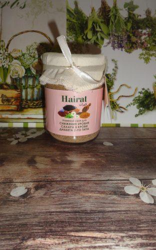 Травяной сбор Хайрат (Hairat) — для снижения уровня сахара в крови диабета 2-го типа