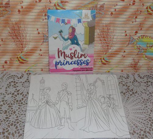 Раскраска Muslim princesses (Мусульманские принцессы)