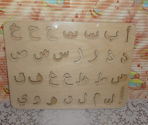 Деревянный трафарет с арабскими буквами