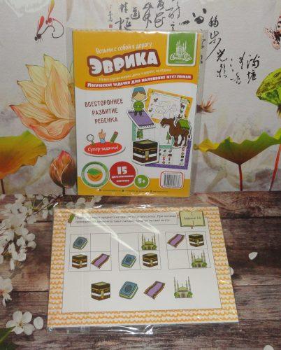 Amazing — Эврика (логические задачки для маленьких мусульман) на англ./русском языках