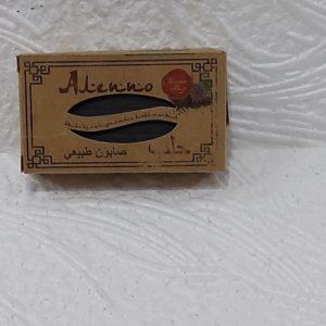 Мыло Алеппо, 75гр, в ассортименте