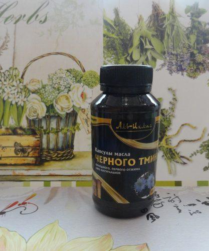 Капсулы масла черного тмина Аль-Ихляс, 150кап.