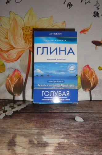 Глина LutumTherapia голубая кембрийская для лица и тела, 100гр