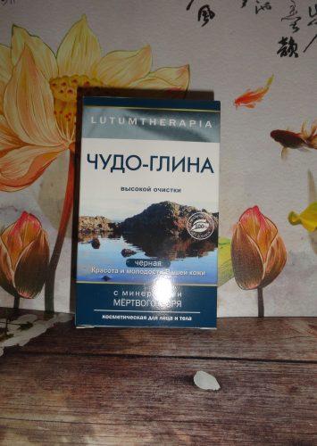 Чудо-Глина LutumTherapia черная с минералами мертвого моря для лица и тела, 100гр