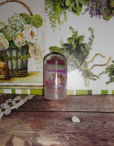 Алунит — природный дезодорант Tawas (Тавас) с мангостином, 60гр