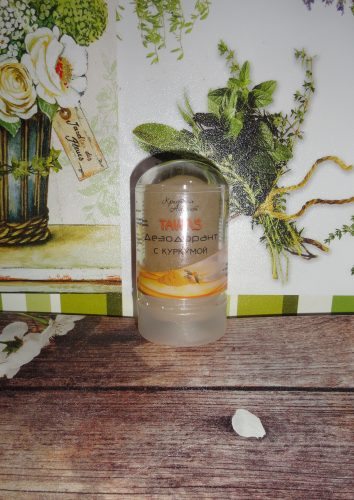 Алунит — природный дезодорант Tawas (Тавас) с куркумой, 60гр