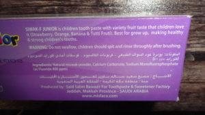 Зубная паста Siwak*F Junior (Сивак*Ф Джуниор) + зубная щетка, 50гр