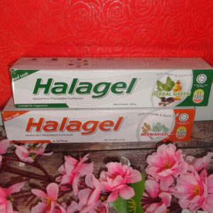 Зубная паста Halagel (Халагель) в асс., 175гр/200гр