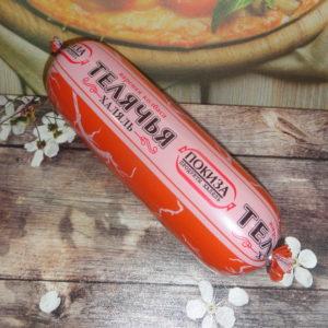 Колбаса Телячья вареная