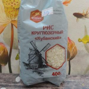 Рис круглозёрный Кубанский, 400гр