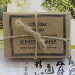 Мыло ручной работы с маслом и семенами черного тмина Сафия (SAFIA), 70гр