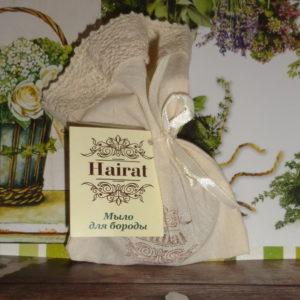 Мыло Hairat (Хайрат) для бороды