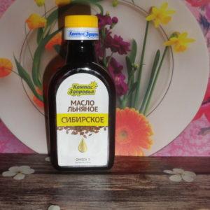 Масло льняное Сибирское «Компас здоровья», 200мл/500мл