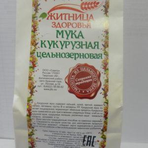 Мука кукурузная цельнозерновая «Житница здоровья», 500гр