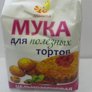 Мука цельнозерновая для полезных тортов «Дивинка», 700гр