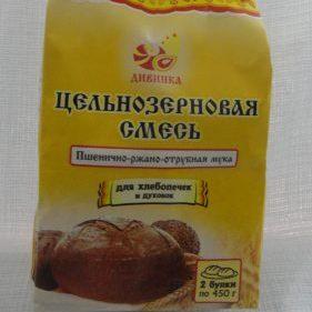 Цельнозерновая смесь «Пшенично-ржано-отрубная мука», 700гр