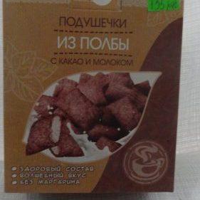 Подушечки ВастЭко из полбы с какао и молоком, 200гр