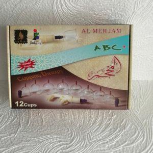 Набор для хиджамы Al mehjaim (Аль мехджам), 12шт.