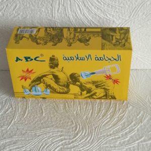 Набор банок ABC для хиджамы (6шт.)