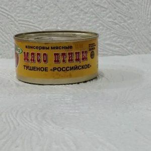 Мясо птицы «Российское», 325гр