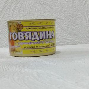 Говядина с картофелем и грибами, 500гр