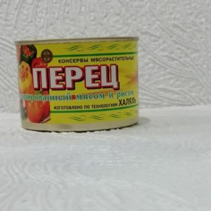 Перец фаршированный мясом и рисом, 500гр