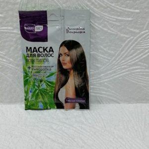 Маска для волос (25мл) + сыворотка (10мл) «Легенда Востока» – с маслом конопли