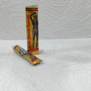 Мазь Rub Black seeds (Руб блек сидс), 50мл