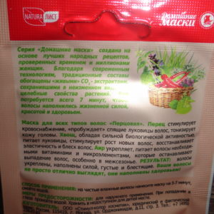 Маска для волос Natura лист (НатураЛист) домашняя, 30мл, в асс.