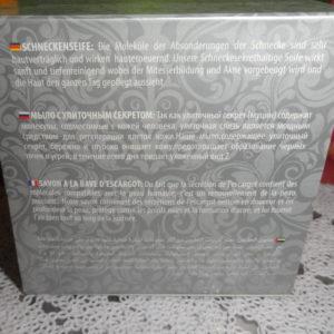 Мыло Harem's (Харемс) – с улиточным секретом (муцином), 150гр