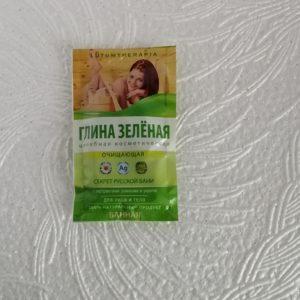 Глина LutumTherapia зеленая Банная (секрет русской бани), 60гр