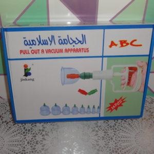 Набор банок для хиджамы ABC Jinkang (АБС джинканг), 24шт.