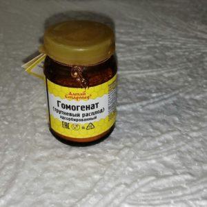 Гомогенат (трутневый расплод) адсорбированный, 10гр