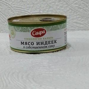 Мясо индеек в собственном соку, 325гр
